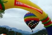 日月潭熱氣球:238 (950x633).jpg