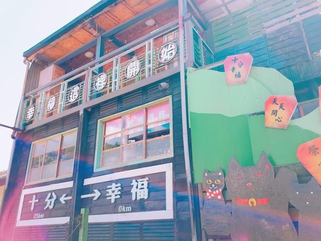 2017-09-23-11-28-50.jpg - 平溪天燈媒人進站