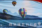 日月潭熱氣球:124 (950x633).jpg