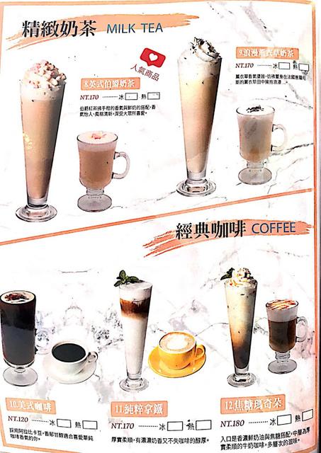 IMG_6327.JPG - 薇絲山庭景觀咖啡廳