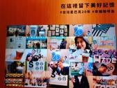 台北華山展+看飛機:2018-03-29-14-02-15.jpg