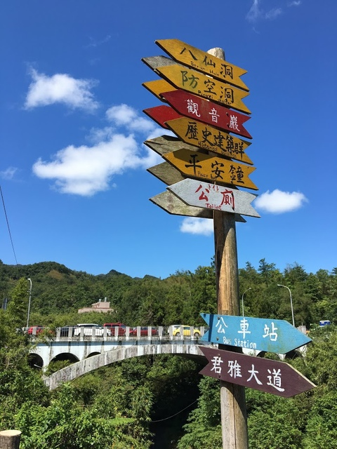 IMG_8205.JPG - 平溪天燈媒人進站