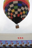 日月潭熱氣球:112 (633x950).jpg