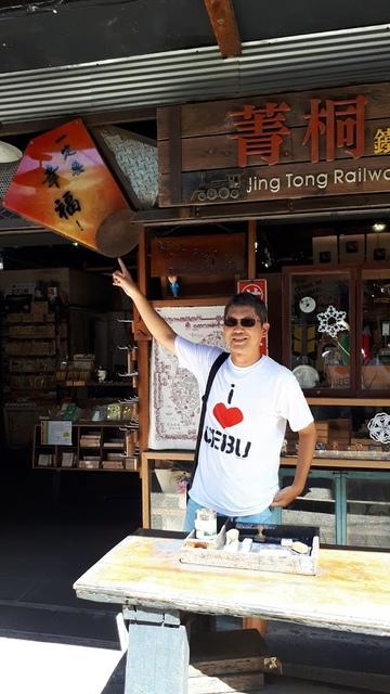 20170923_104439.jpg - 平溪天燈媒人進站