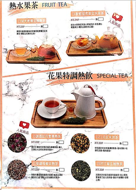 IMG_6328.JPG - 薇絲山庭景觀咖啡廳