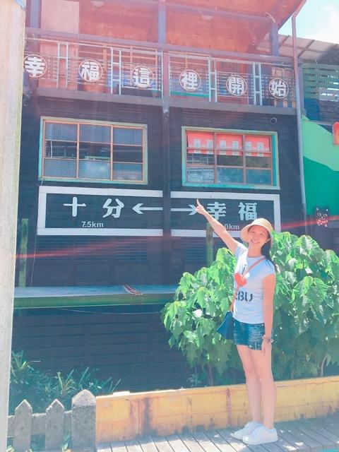 IMG_8174.JPG - 平溪天燈媒人進站