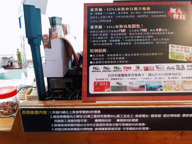 2018-05-27-11-50-14.jpg - 2018台北南區ig打卡景點