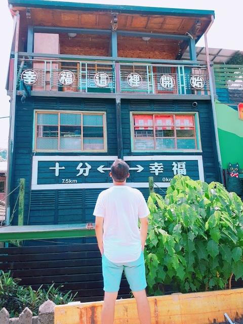 2017-09-23-11-28-05.jpg - 平溪天燈媒人進站