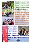 2006年4月無限日誌:[北宜之旅] PART II