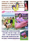 2006年4月無限日誌:[北宜之旅] PART III