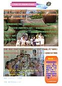 2006年5月無限日誌:[THE YU SHOW CODE]