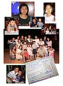 2006年5月無限日誌:[日日是好日] PART II