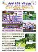 2006年5月無限日誌:[北宜之旅] PART VII