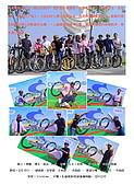 2006年9月無限日誌:[國際無車日-騎車換健康] PART II