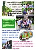 2006年5月無限日誌:[北宜之旅] PART VIII