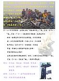 2006年1月無限日誌:[.雞犬不寧.雞犬昇天.雞飛犬跳] PART III