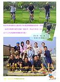 2006年8月無限日誌:[好久不見的怡君] PART III