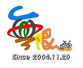 無限車隊:00無限logo-1