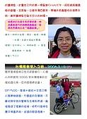 2006年2月無限日誌:[帽壓紋額] PART II & [台灣燈會深入之旅] PART I