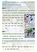 2006年4月無限日誌:[悠遊墾丁-無限吶喊] PART V