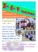 2006年10月無限日誌:[3-6-9] PART I