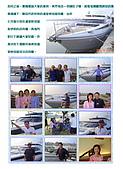 2006年10月無限日誌:[3-6-9] PART II