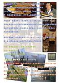 2005年12月無限日誌:[第二天] PART II & [第三天] PART I