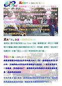 2005年12月無限日誌:[二路合一][又有新計畫]和[36.29km] PART I