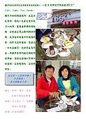 2006年2月無限日誌:[採桑椹] PART II