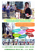 2006年7月無限日誌:[維尼二組] PART IV