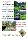 2006年9月無限日誌:[肉粽是哪裡人?] PART II