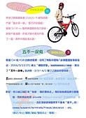 2006年3月無限日誌:[015].[五不一沒有]