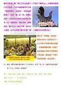 2006年5月無限日誌:[浴火鳳凰] PART II