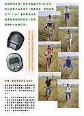 2006年3月無限日誌:[距離長、狀況多] PART VI