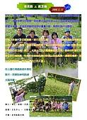 2006年5月無限日誌:[雪花般之班芝棉]