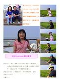 2006年9月無限日誌:[倒不倒扁vs來不來電] PART II