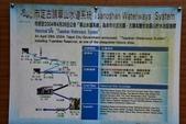 2021/01/02~圓山水神社上劍潭山及老地方:DAC_0405.jpg