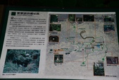 2019/01/05~富陽公園連走中埔山糶米古道出象山:DSC_5605.JPG