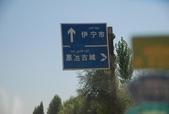 2012-08-19 北疆9:N XinJiang-4900