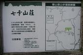 2003/06/20-22~雪山主東下翠池:雪山主東峰_010.JPG