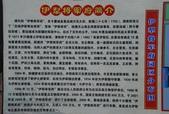 2012-08-19 北疆9:N XinJiang-4908