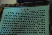 2012-08-19 北疆9:N XinJiang-4942