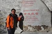 2014/10/25  雪域西藏 Day 16:TB_09345.JPG