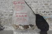 2014/10/25  雪域西藏 Day 16:TB_09341.JPG