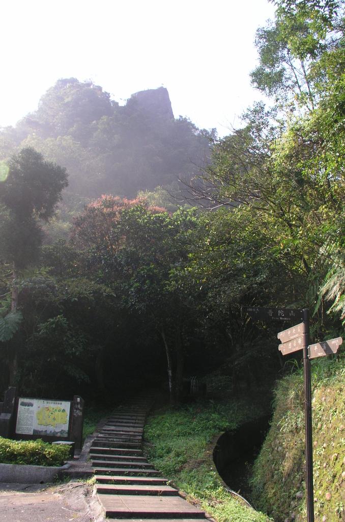 2006/03/11~平溪孝子山:平溪孝子山-002.JPG
