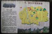 2006/03/11~平溪孝子山:平溪孝子山-003.JPG