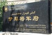 2012-08-19 北疆9:N XinJiang-4906