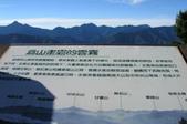 2003/06/20-22~雪山主東下翠池:雪山主東峰_319.JPG