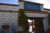 2014/10/25  雪域西藏 Day 16:TB_09355.JPG