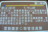2003/06/20-22~雪山主東下翠池:雪山主東峰_013.JPG